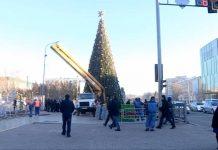 Восстановление новогодней елки на пл. Аль Фараби