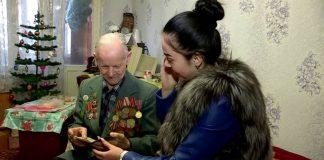 Клуб добряков у ветерана войны