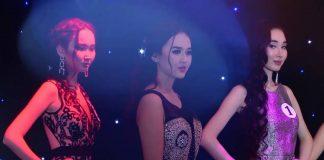 Конкурс красоты Мисс Шымкент 2017