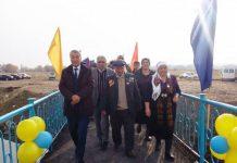 Открытие моста через Боралдай