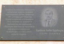 В Шымкенте установлена мемориальная доска известному детскому хирургу доктору Карабекову