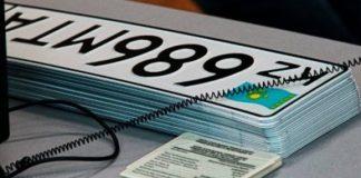 Регистрацию автомобилей в Казахстане переведут в электронный формат