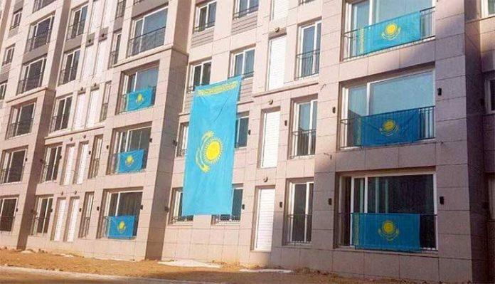 Казахстанские флаги