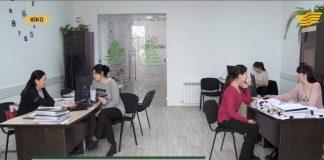 Молодежь ЮКО пройдет бесплатную стажировку в Турции