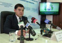 Ильяс Курамысов на брифинге природоохранного управления