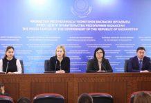 Пресс-конференция минобразования
