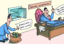 Как в Шымкенте наживались на безработных