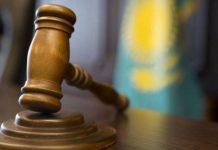 14 жителей Шымкента судят за хищение 430 млн тенге из центров занятости