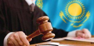 Бывший участковый инспектор осужден за мошенничество в Шымкенте