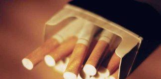Подорожали сигареты