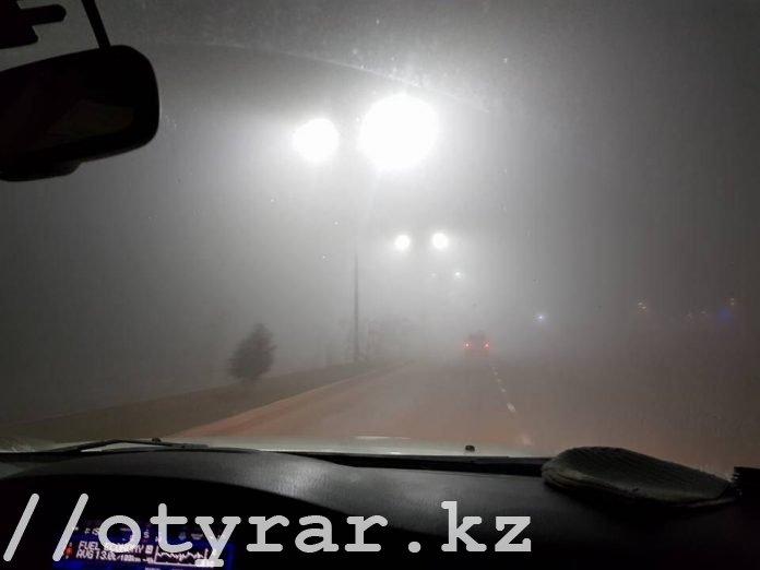 Туман в Шымкенте
