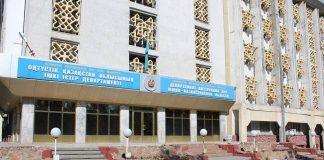 Здание ДВД ЮКО в Шымкенте