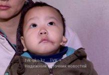 Ребенку требуется операция