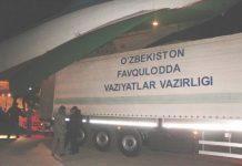 Спецборт доставил тела погибших в Узбекистан