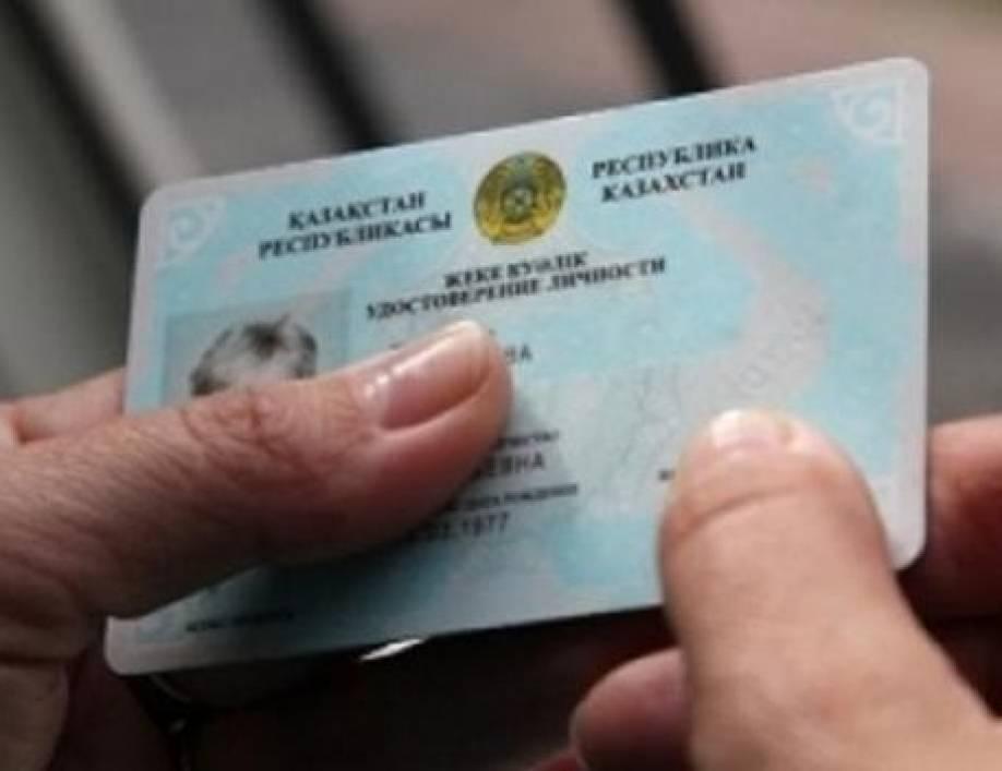 Почти 500 тысяч казахстанцев живут в стране без документов (ВИДЕО)