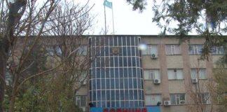Здание полиции