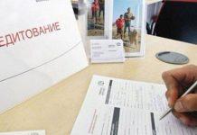 Кредитный мошенник задержан в Шымкенте