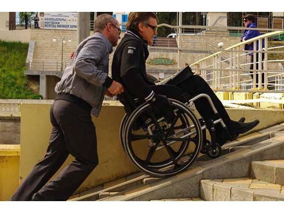 Пособие по уходу за инвалидом