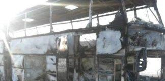 Автобус сгорел вместе с людьми