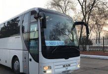Автобус из Ташкента