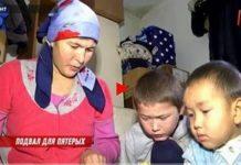Женщина с детьми живет в подвале