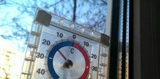 В Шымкенте обещают мороз