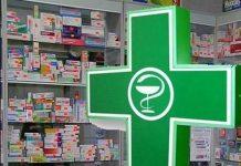 Сотрудница аптеки сообщила об ограблении, которого не было