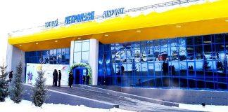 Аэропорт Петропавловска