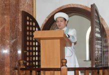 В ЮКО новый имам