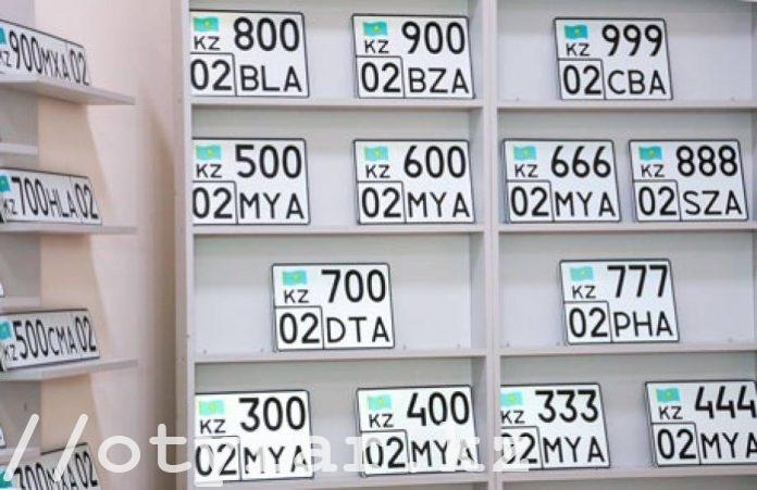 Красивые номера на 1,7 млрд тенге приобрели казахстанцы в СпецЦОНах