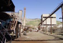 Старый завод в поселке Ачисай