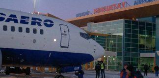 Аэропорт Кокшетау
