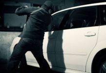 Автоворы украли 13 аккумуляторов