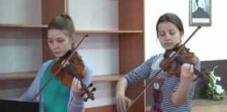 Молодые музыканты отдают предпочтение новым музыкальным жанрам
