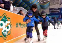 Народный банк в свой день рождения подарил шымкентцам ледовые выходные
