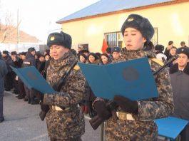 Военная присяга в Шымкенте