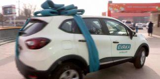 """Покупатели """"Эврики"""" получили в подарок семь автомобилей"""