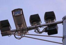 Как списать старые штрафы. Камеры наблюдения