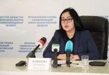 руководитель областного управления по делам семьи, детей и молодежи Балмаржан Нарбекова