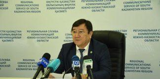 Брифинг руководителя управления образования Сагындыкова