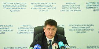 руководитель областного управления финансов Абрахман Тасыбаев.