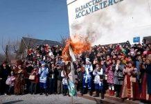 Сжигание чучела Масленицы в Шымкенте