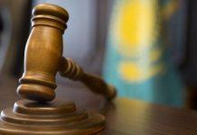 Мужчина по имени Акпантокпантураркожа из ЮКО попал под суд