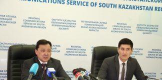 Пресс-конференция облздрава ЮКО