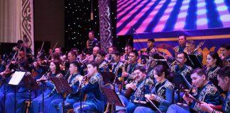 Концерт президентского оркестра