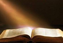 Новый закон о религии