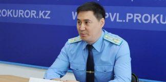 Новый зампрокурора ЮКО Ержан Булегенов