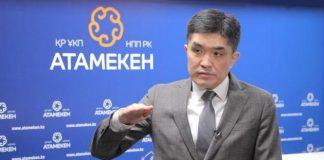 Заместитель председателя правления НППРК «Атамекен» Ельдос Рамазанов
