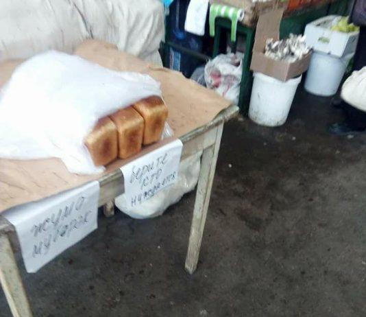 Бесплатный хлеб по пятницам