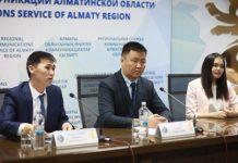 Пресс-конференция руководства университета